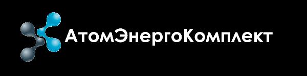 атомэнергокомплект.рф